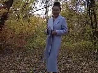 autumn striptease