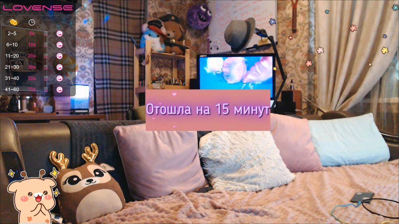 [15 Mar 04:13] Private Show